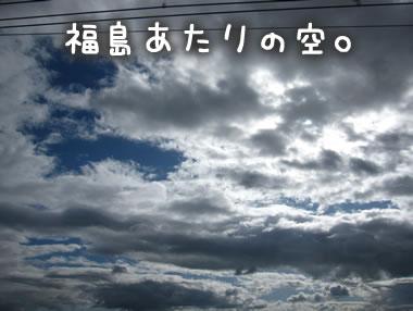 Img_6547