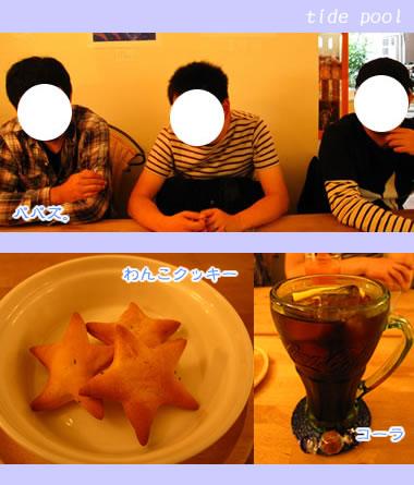 2009_10_24_03_3