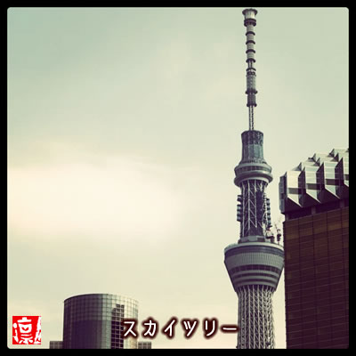 Img_1161_2